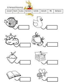 bm worksheet  kid images worksheets  kids