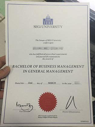buy  fake segi university degree  malaysia