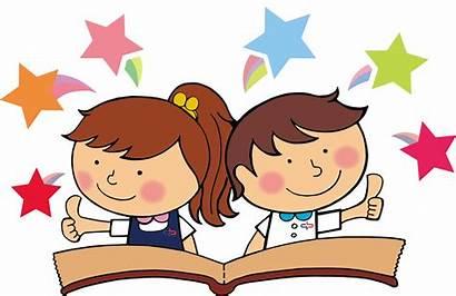 Reading Cartoon Buddy Clipart Student Kindergarten Happy