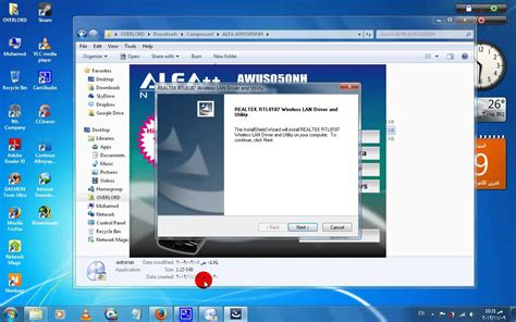 windows 7 32 bit lan drivers download