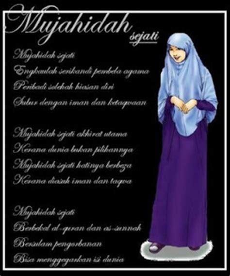 gambar untaian kata mutiara  wanitamuslimah sholehah  manusia akhir zaman