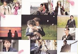 Hanamizuki (2010) Movie