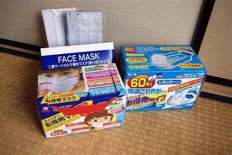 reasons  japanese wear surgical masks zooming japan