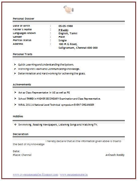 computer engineering student resume format freshers