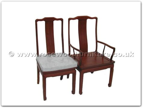 rosewood dining arm chair plain design excluding cushion