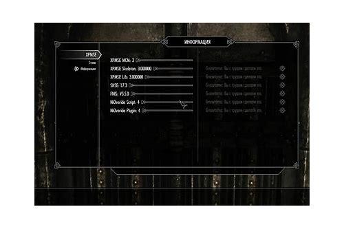 Xp32 maximum skeleton skyrim download :: giesparceka