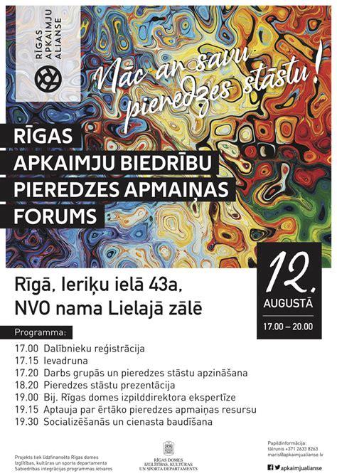 Rīgas Apkaimju alianse aicina Rīgas apkaimju biedrības uz ...