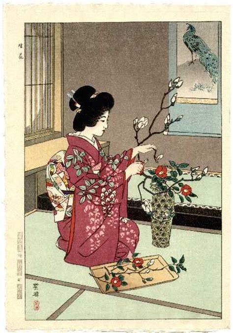 Asiatische Bilder Kunst by Ukiyo E Holzdruck Im Vormodernen Japan Daniela