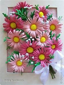 How To Make Fringed Daisy Simple Craft Ideas