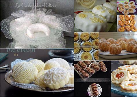 de cuisine indienne idées gâteaux aid 2016 le cuisine de samar
