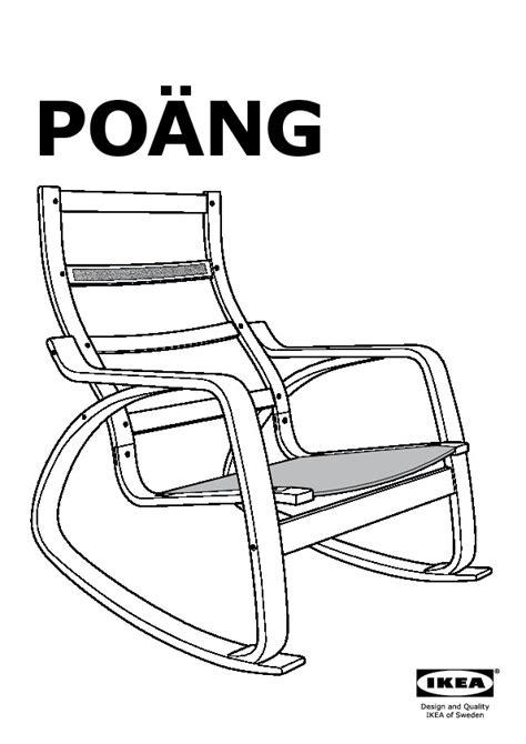 fauteuil a bascule poang ikea mode d emploi fauteuil ikea poang 100 images nouvelle housse pour fauteuil poang ikea