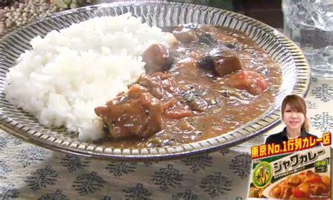 ジャワ カレー レシピ