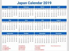 Yearly Calendar 2019 Template with Japan Holidays Free