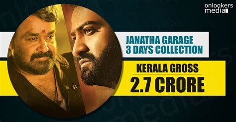 Janatha Garage by Kerala Box Office Janatha Garage Collection Report 3 Days