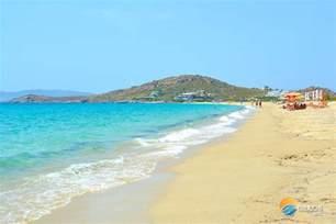 Agios Prokopios Naxos Beach