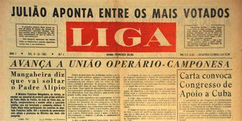 Morre Antônio Avertano Da Rocha, Exdiretor De Jornal Das