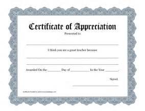 Free Printable Teacher Appreciation Certificate Templates