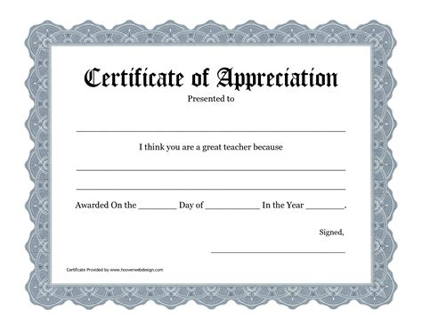 Certificate Of Thanks Template by 4 Best Images Of Appreciation Certificates