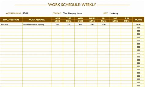 break schedule template excel exceltemplates