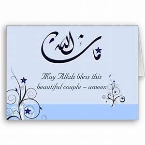 Quran translation in urdu islamic wedding messages for Islamic wedding invitations messages