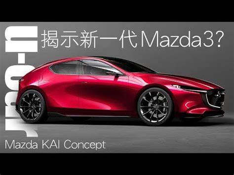 mazdamazdakaivision coupe  car