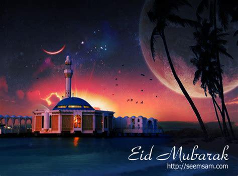 happy eid mubarak animated wallpapers information