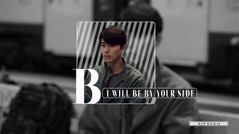 [Hyun Bin/현빈/玄彬][FMV] I'll be by your side - YouTube