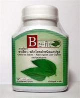 Черный перец для похудения капсулы из тайланда