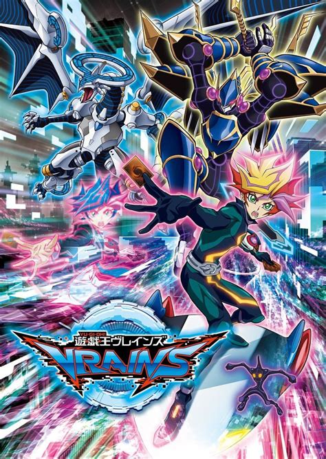 Yugioh! Vrains  Yugioh!  Fandom Powered By Wikia