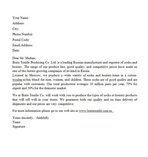 sales letter format archives free sle letters