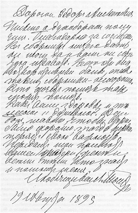 Letter Forms Of Handwritten Russian  Full Screen Sexy Videos