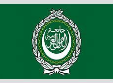 Vexillopedia Arab League