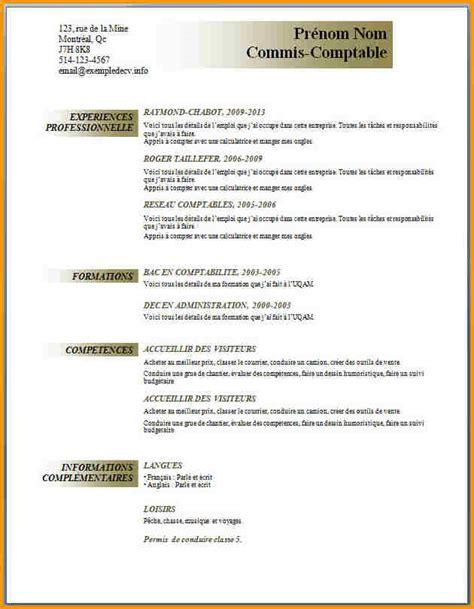 Forme De Cv Word by Mod 232 Le Cv Anglais Mise En Forme Cv Gratuit Forestier