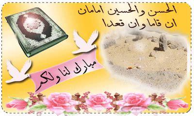 kaligrafi al quran  gratis