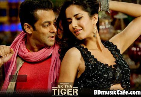 Ek Tha Tiger Download Song