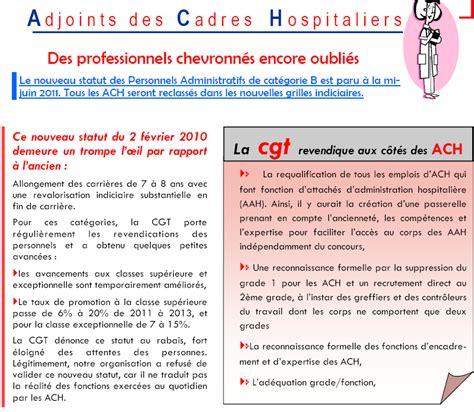 poste adjoint des cadres hospitaliers cgt h 244 pitaux de lannemezan nos propositions pour les adjoints des cadres hospitaliers