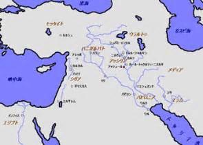 メソポタミア:メソポタミア - Wikipedia