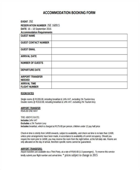 booking confirmation forms  sample