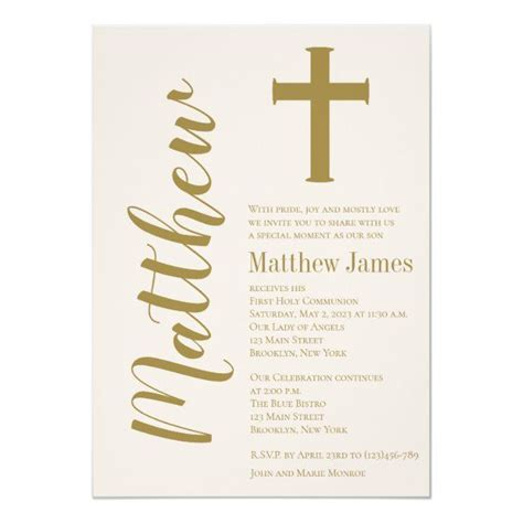 Modern Cross First Holy Communion Invitation Zazzle com