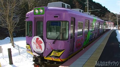 crunchyroll public transit  anime meet  naruto