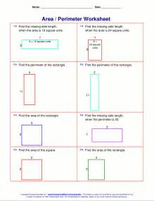 Mycbseguide Class 7 Maths Worksheets - 4 class worksheet