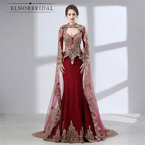 burgundy arabic mermaid evening dresses 2018 robe de With chanel robe de soirée