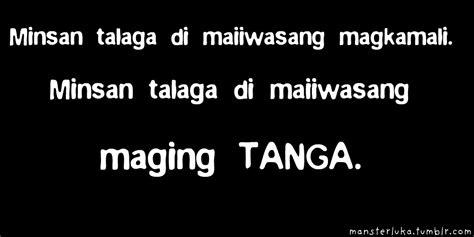 sad love triangle quotes tagalog