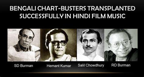 Durgesh Nandini Bengali Movie