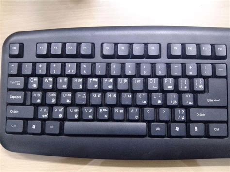tamil keyboard wikipedia