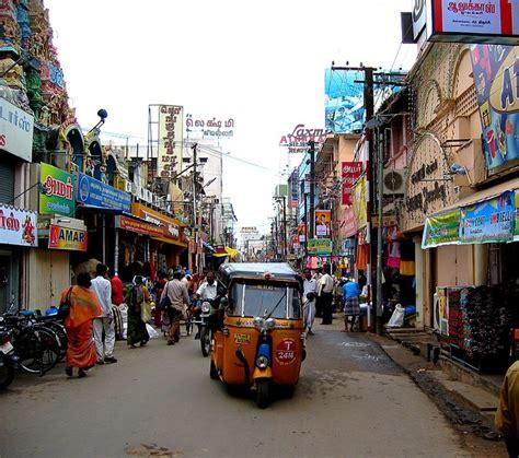 trichi  street view  photo  tamil nadu south