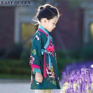 Aliexpress, Com, Buy, Children, Yukata, Clothing, Japanese, Girl, Kimono, Dress, Kids, Yukata, Haori