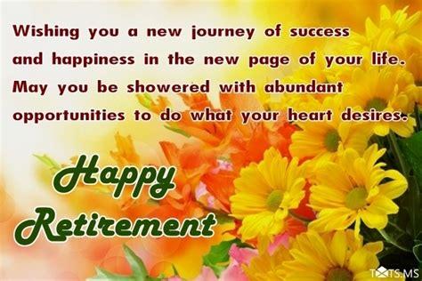 wishing    journey  success txtsms