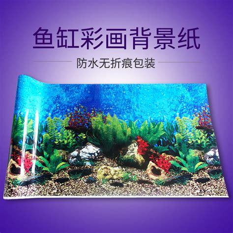 Diy Aquarium Background Diy Fish Tank Background Paint Diy Do It Your Self