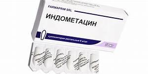 Индометациновая мазь для суставов цена